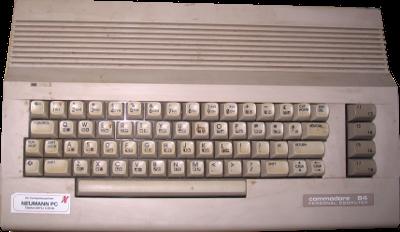 C64_II